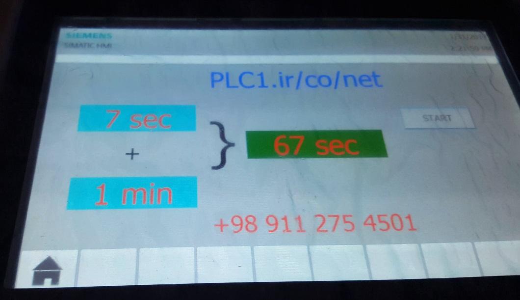 آموزش نرم افزار V13 SP1 WinCC Advanced